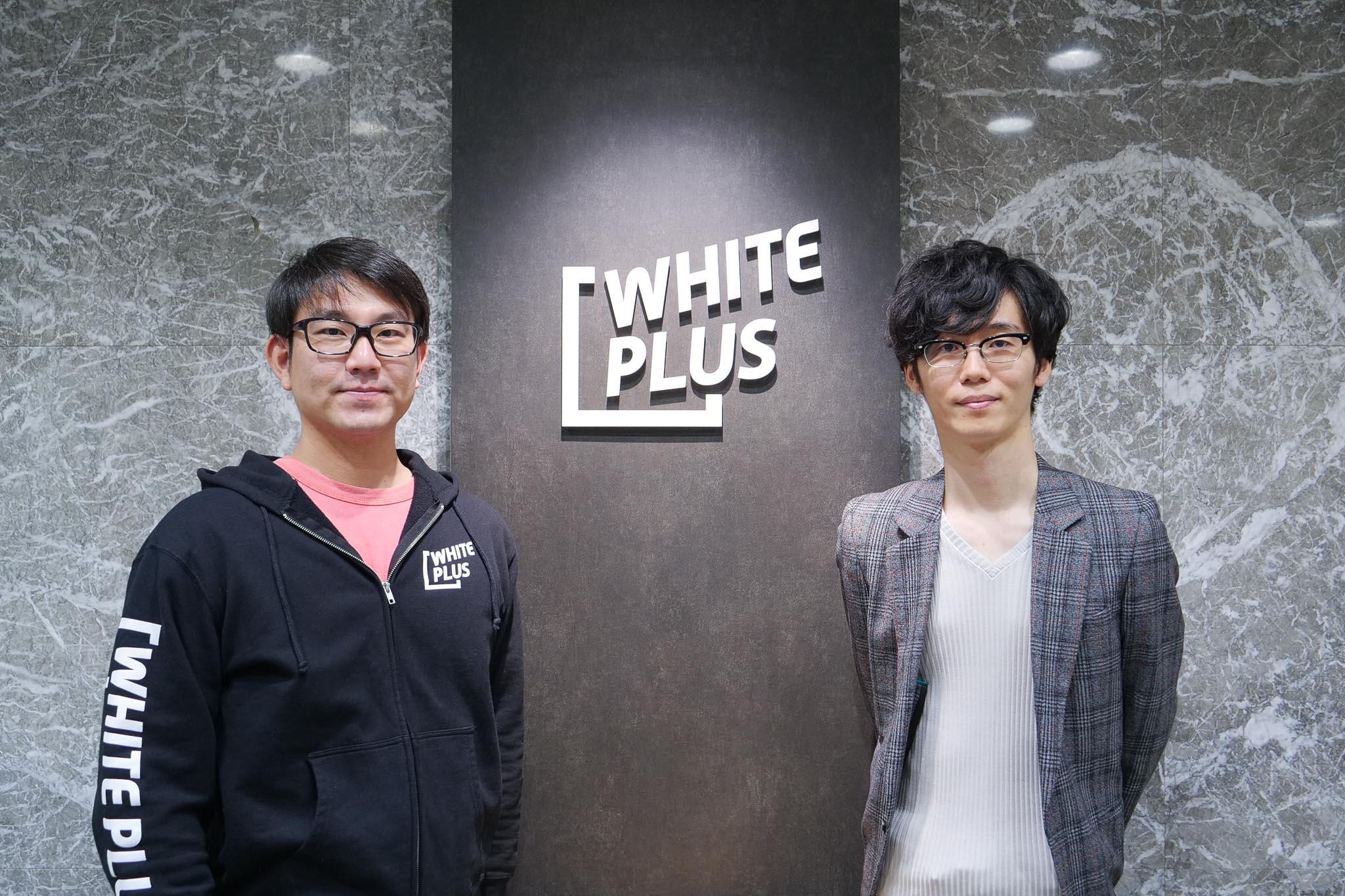 ホワイトプラス様導入事例インタビュー